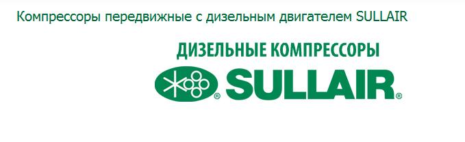 Компрессор вшв от Уральского Компрессорного Завода